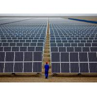 China Refurbished Poly Second Hand Solar Panels 1640 X 992 X 40 Mm In Stock wholesale