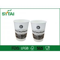 Quality 16oz Disposable Insulated Double Wall Paper Cups / Custom Paper Drink Cups for sale