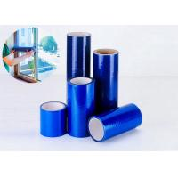 China No Glue Leave Low Tack Surface Protection Film 50 Micron For Window Glass wholesale