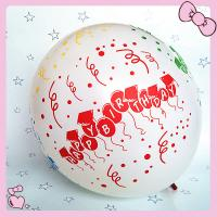 China 12 inch 2.8g standard latex balloon with all happy birthday printing for birthday party on sale
