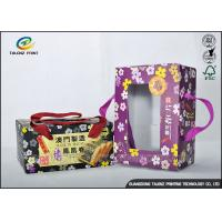 Quality Handmade Colorful Food Packing Boxes Cookie / Chocolate Gift Boxes With Clear Window for sale