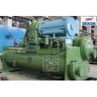 China Centrifugal water Chiller710TR capacity for T3 conditions wholesale