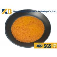 China Chicken Feed Additive / Corn Protein Powder 3% Ash High Protein Content on sale