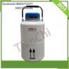 China wholesale TianChi 3L aluminum cryogenic liquid nitrogen tank price in PT wholesale