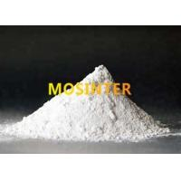 China 90% Purity Water Purification Chemicals Sodium Polyacrylate CAS 9003-04-7 on sale