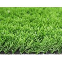 China artificial grass for soccer(shandong)--SKYJADE wholesale