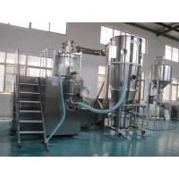 China Safe Operation Powder Granulator Machine With Coating Fuction High Efficiency Energy Saving wholesale