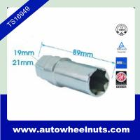 China Chromed Car Wheel Anti - theft Nuts And Bolts Kit Cold Forging , 89mm Length wholesale