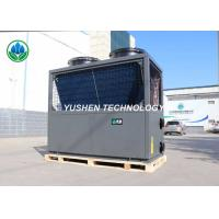 China Antifreeze Protection Swimming Pool Air Source Heat Pump For Hotels / Schools wholesale