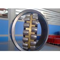 China Original P5 P4 C0 Z1V1 Self Aligning Roller Bearing 22319E for Engine Parts Rollers wholesale