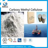 China Oil Drilling Grade Carboxy Methyl Cellulose CMC CAS NO 9004-32-4 wholesale