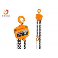 China HSZ - B Type Cable Pulling Tools 5 Ton Chain Block Manual Lever Hoist GS CE Approved wholesale