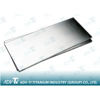China Corrosion-resistant Titanium Alloy Plate Silver GR1 For Titanium Mill Products wholesale