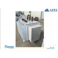 China Full Sealed Outdoor Oil Immersed Power Transformer 20kv With Three Phase wholesale