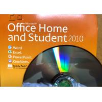 China Windows Software Key Code Office 2016 Professional Plus License Download wholesale