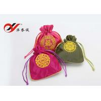 China Pantone Colors Velvet Jewelry Pouches With Drawstring Double Pull One Side Pull No Pull wholesale