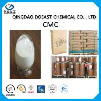 China Food Thickener Sodium CMC Carboxymethyl Cellulose LV For Dairy Stabilizers HS 39123100 on sale