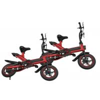 Buy cheap Foldable Electric Bike Elegant And Compact , Full Suspension Folding Electric from wholesalers