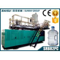 China Large 5 Gallon Mineral Water Bottle Making Machine 55 - 60BPH Capacity SRB82PC wholesale