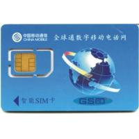 China sell SIM GSM card,financial CPU card,electronic business card,double interface card on sale