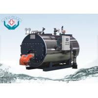 China Horizontal Industrial Steam Boiler Wet Back Oil Steam Boiler With Alarm Interlock wholesale