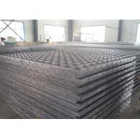 Buy cheap Low Carbon Steel 3MM*50MM*50MM*1M*2M Reinforcing Welded Wire Mesh from wholesalers