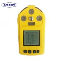 China OC-904 Portable Hydrogen Chloride HCl gas detector with the measuring range of 0~10ppm on sale