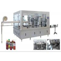 China Carbonated Beverage Processing Equipment Aerated Water Drink Mixer / Soda Water Mixing Machinery wholesale