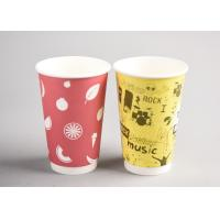To Go Insulated Paper Cups / Insulated Disposable Coffee Cups For Food Industry