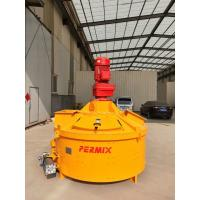 China Ceramic Materials Concrete Mixing Equipment / Concrete Speed Mixer PMC750 wholesale
