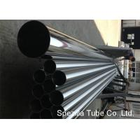 Buy cheap TP316 / 316L ASTM A270 Stainless Steel Welded Pipe For Food / Beverage Industry from wholesalers