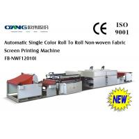 China Fabric Non Woven Screen Printing Machine , Bags Label Printing Machinery on sale