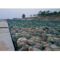 China Durable Wire Mesh Stone Retaining Wall , Gabion Wall Baskets For Civil Construction wholesale