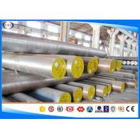 China 60WCrV7 Cold Tool Steel Rod DIN 1.2550 Forged Bright Surface Wear Resistance wholesale