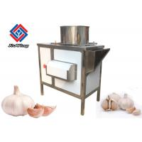 China 304 Stainless Steel  Garlic Separating Machine High Outpout 500KG/H wholesale