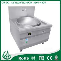 China Heavy duty induction wok cooker with 380v china supplier wholesale