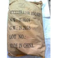 China rubber accelerator ZDEC wholesale