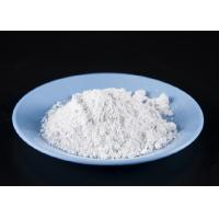 China coated Calcium Carbonate GCC powder paint additive hardness 3 Moh DN 1-10um 1250 mesh on sale