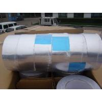 China Aluminum Foil Tape for HVAC Air Conditioner and Refrigerator (FT-18) wholesale