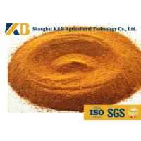 China Feeds Industry Corn Gluten Organic Fertilizer High Protein With Rich Amino Acids wholesale