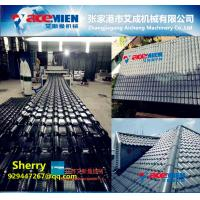 China PVC wave tiles extrusion machine making line plastic roof tile machine extruder line plastic recycling machine wholesale
