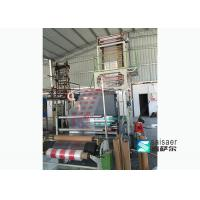 China Plastic Film Blow Molding Machine Rotating Head With Flexographic Printing Unit wholesale