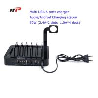 China Multi Device 6 Port 5.0v 8.8a Usb Charging Station Apple Android Ipad Iwatch Use wholesale