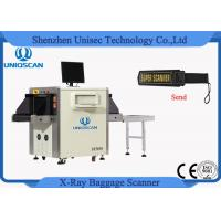 Digital Airport Baggage Scanner , Security Scanning X Ray Baggage Inspection System Manufactures