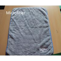 China 60* 80cm Microfiber Sports Towel Grey 600gsm Coral Fleece Super-Thick Two-Double wholesale