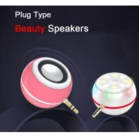 China 1200mAh Multi-color mini speaker/Beauty Speaker/Portable mini Speaker wholesale