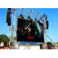 China IP65 Outdoor Rental LED Display P5.95 Video Led Wall 3840Hz 5000 Nits Brightness wholesale