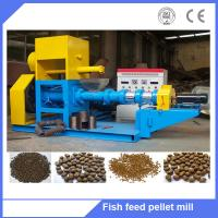 China floating and sinking fish feed pellet making machine supplier on sale