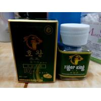 China Powerful Tiger King Healthy Natural Male Enhancement Pills That Work Instantly No Sex Fatigue wholesale