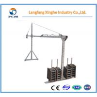 Buy cheap zlp construction maintenance cradle / electric winch gondola / suspended from wholesalers